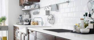 ИКЕА: кухонный уголок очень красивый