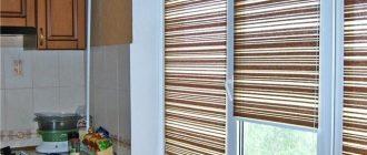 Если не нравятся обычные шторы, возьмите рулонные шторы на кухню