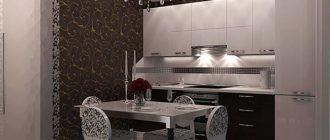 Хороший вариант кухня в стиле арт деко