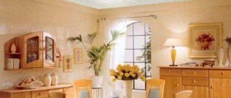 Реечный потолок на кухне - хороший выбор