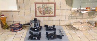 Плитка для столешницы на кухне
