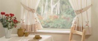 Как выбрать шторы на кухню не дорого