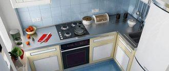 дизайн небольшой кухни серии 464