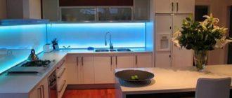 Подсветка для кухни светодиодная