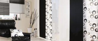 черные японские шторы на кухню фото