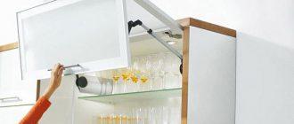 фурнитура для кухонных шкафов
