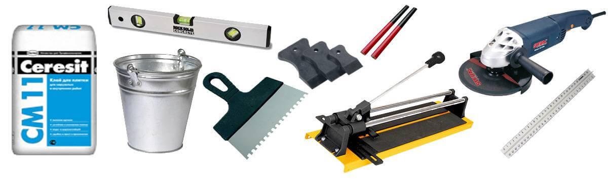 инструменты для укладки плитки на кухне