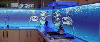 подсветка фартука на кухне аквариум