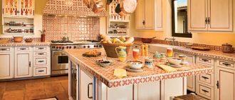фото в этническом стиле кухни