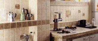 Лучшая плитка мозаика для кухни