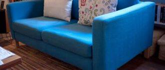 синий диван икеа