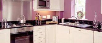 Дизайн кухни в фиолетовом цвете