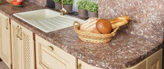 размеры столешниц для кухни толщина