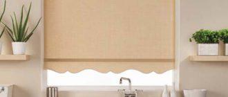 Роль шторы на кухню фото
