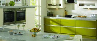 уютная кухня олива