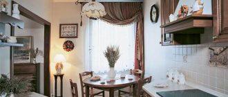 занавески ассиметричные на кухню фото