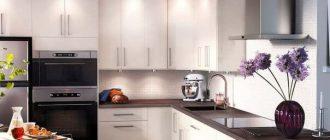 Г-образное планирование кухни