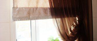фото штор на кухню из органзы
