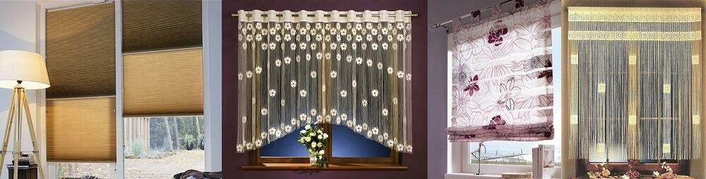 фото готовые шторы для кухни