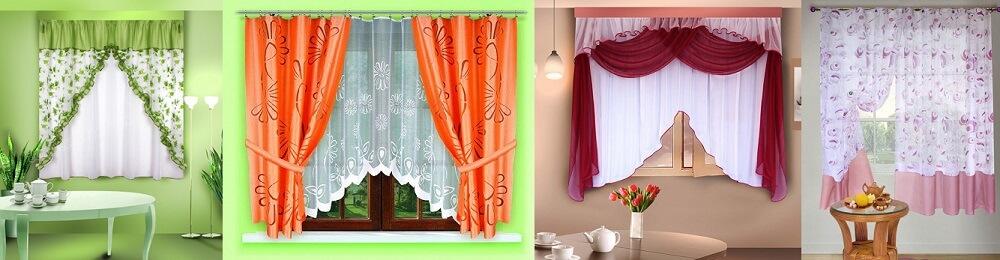 готовые шторы для кухни фото