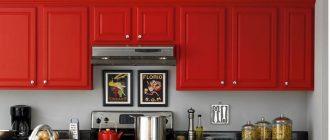фото фасады для кухни красного цвета
